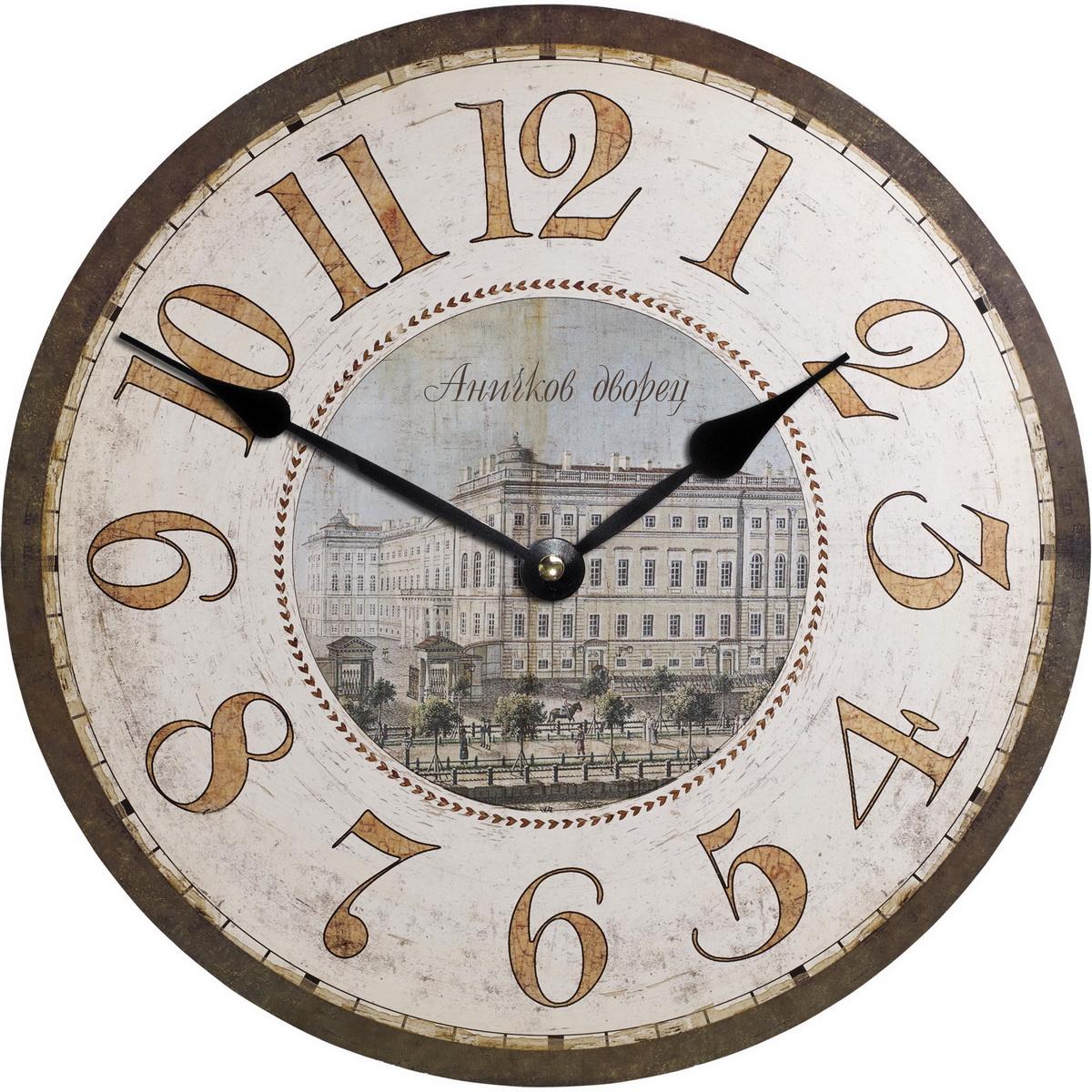 60cm-round-shabby-wall-clock-040336-