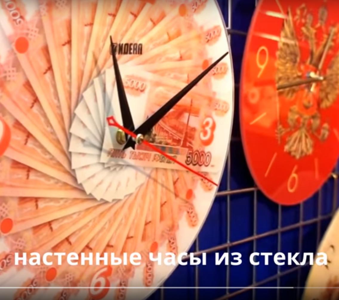 Наш ролик про часы с логотипом
