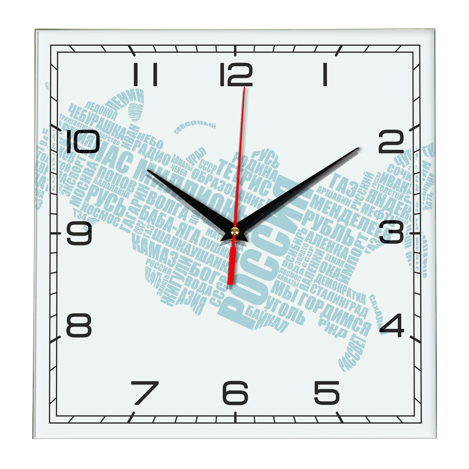 clock_rossia15_0013_svetl-kvadtat
