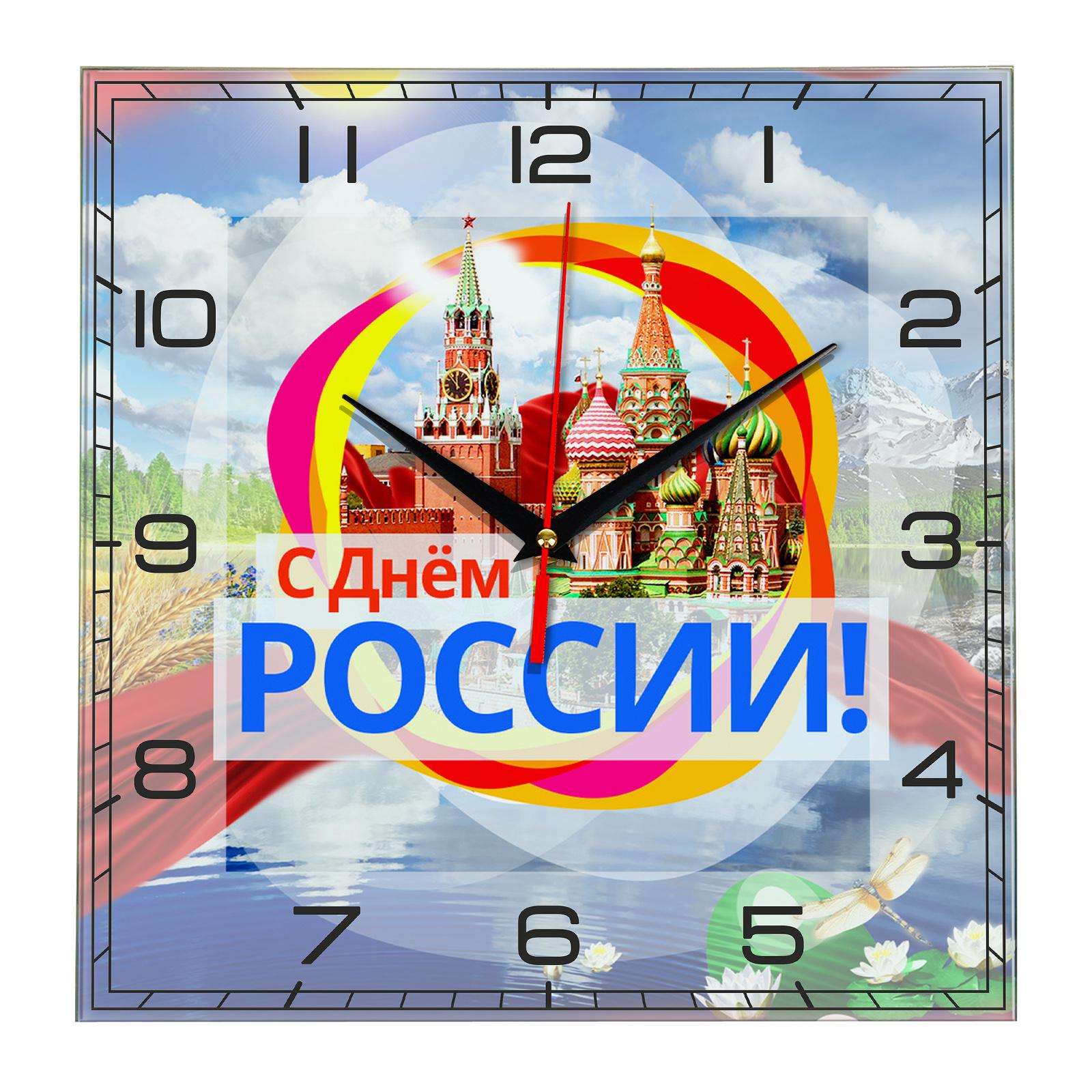 clock_rossia23_0013_svetl-kvadtat
