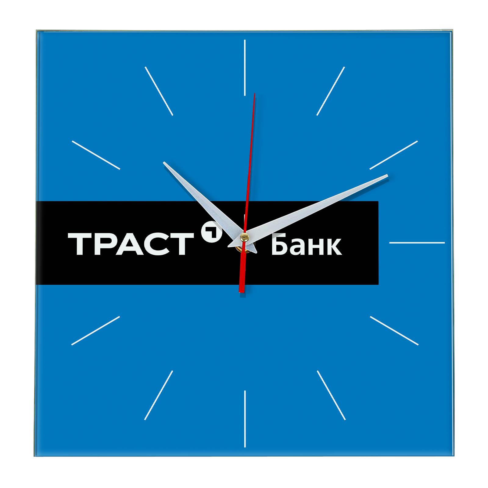 trust_2_0010_temn-kvadtat