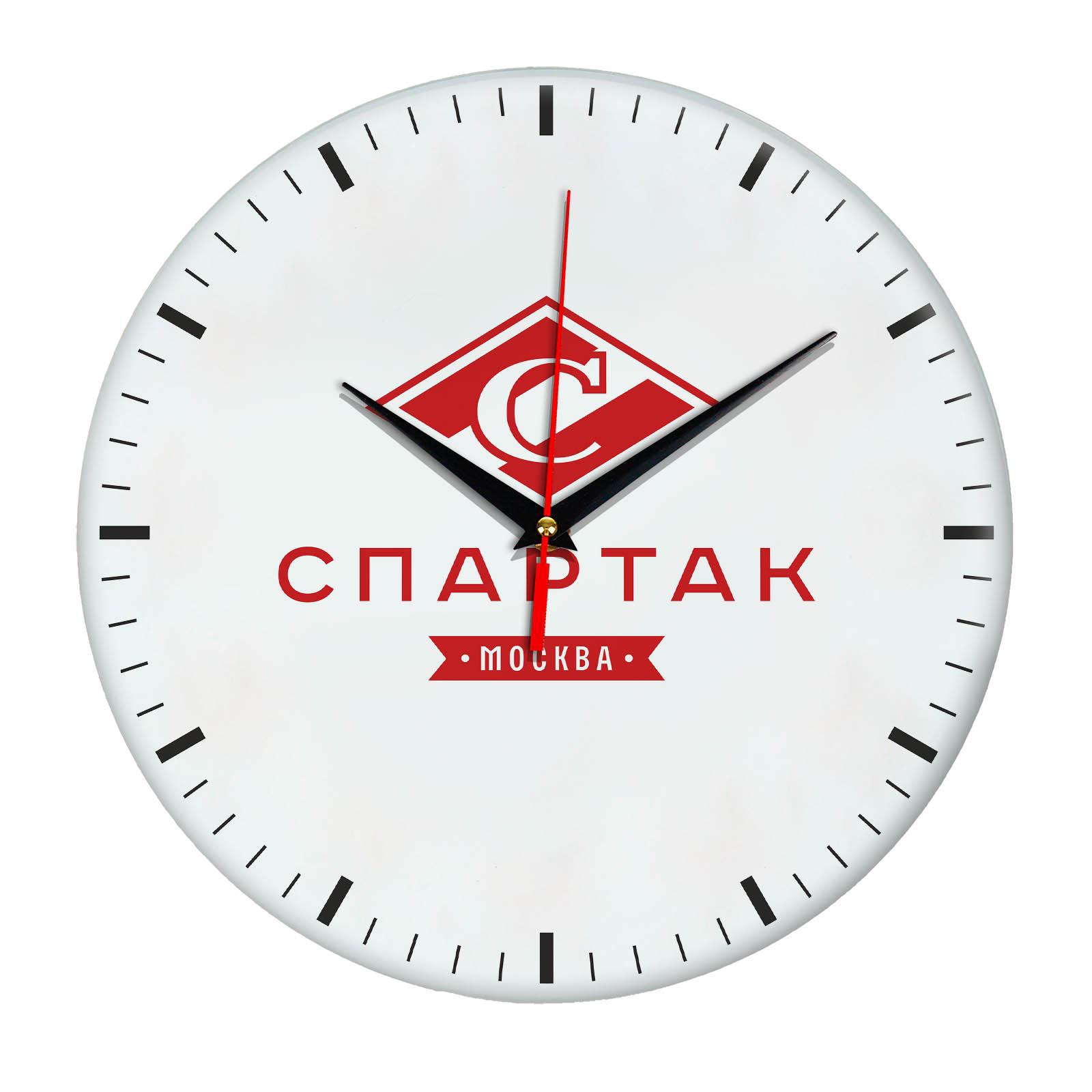 Интернет Магазин Часов Завод