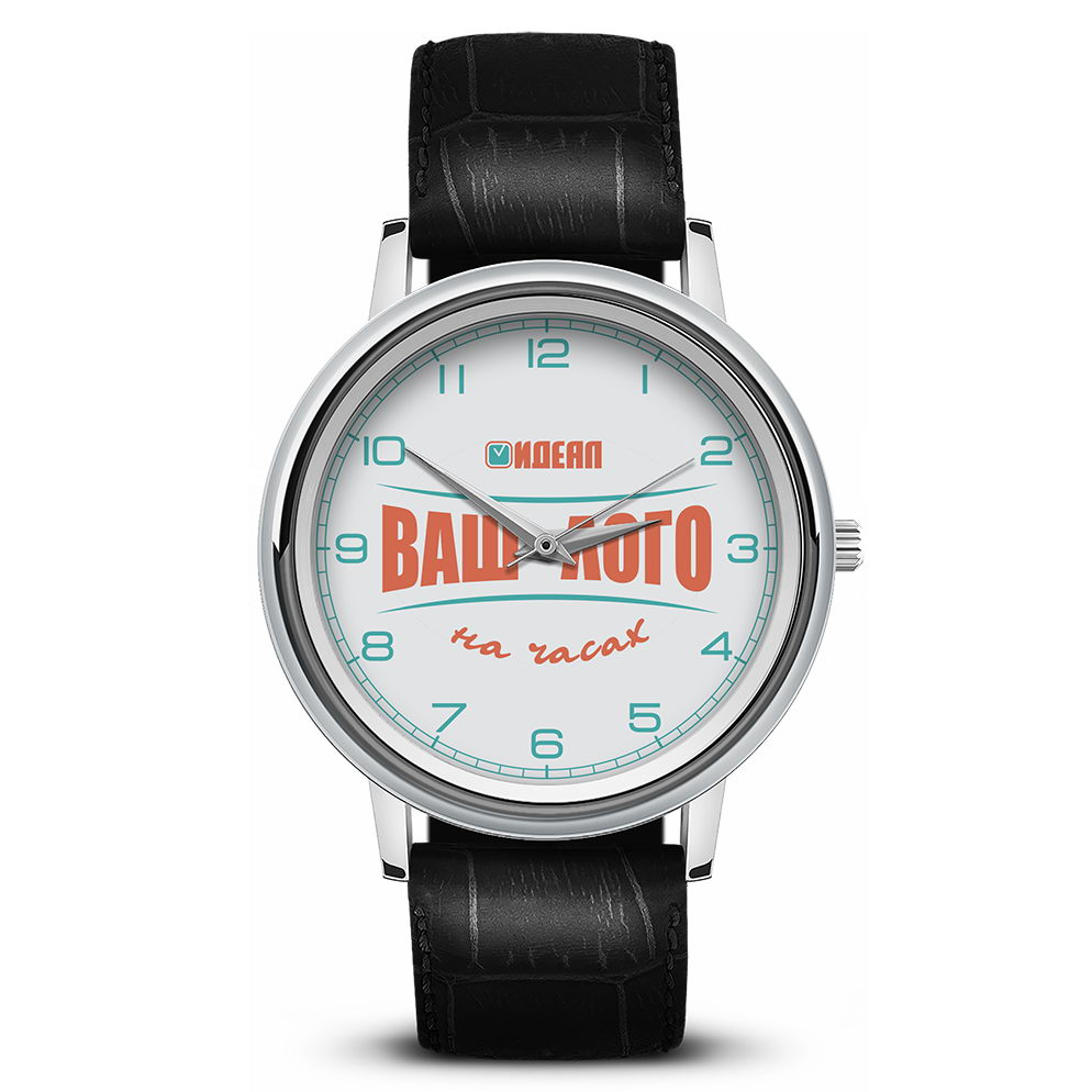Наручные часы на заказ Хром