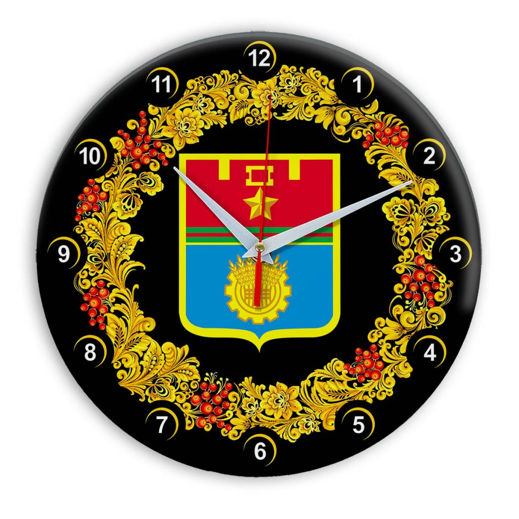 Интернет Магазин Часов Волгоград